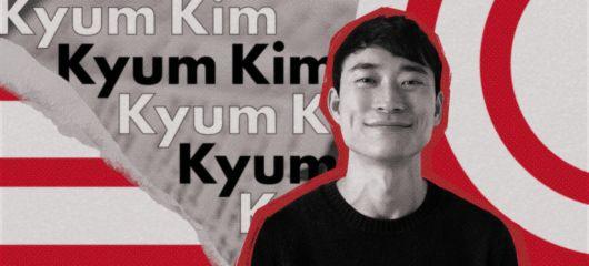 Kyum Kim